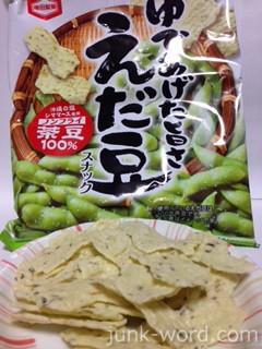 亀田製菓 えだ豆スナック おつまみお菓子カロリー