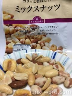 イオン ミックスナッツ おつまみお菓子カロリー