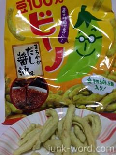 tohato ビーノ まろやかだし醤油味 おつまみお菓子カロリー