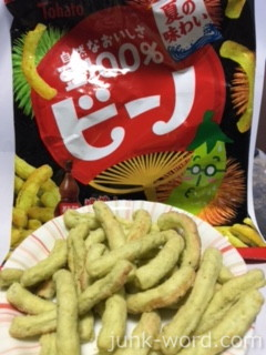 tohato ビーノ 焙煎七味味 おつまみお菓子カロリー