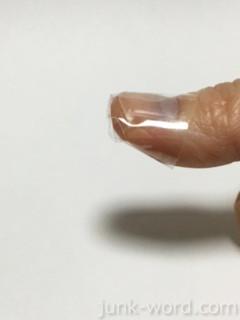 親指のぱっくり割れ 激痛が走る