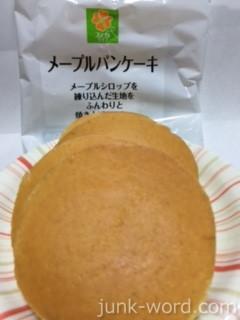 ライフ メープルパンケーキ カロリー