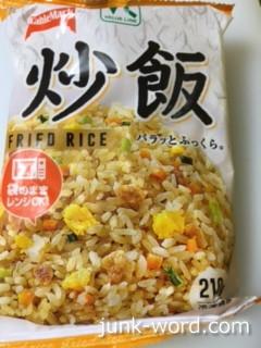 ローソン 冷凍炒飯レシピ