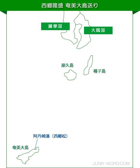 西郷隆盛が到着した奄美大島の阿丹埼湊(あたんざきみなと)