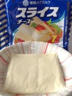 雪印メグミルク スライスチーズカロリー