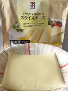 セブンイレブンスライスチーズ カロリー