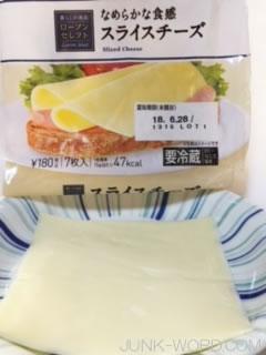 ローソンセレクトスライスチーズカロリー