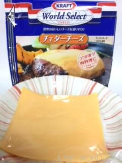 クラフトチェダーチーズカロリー