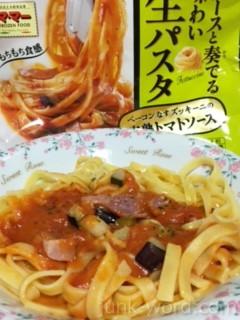 ママー ベーコンなすズッキーニの完熟トマトソースカロリー ソースと奏でる味わい生パスタ