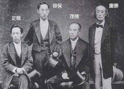 高須四兄弟(徳川慶勝、徳川茂徳、松平容保、松平定敬)