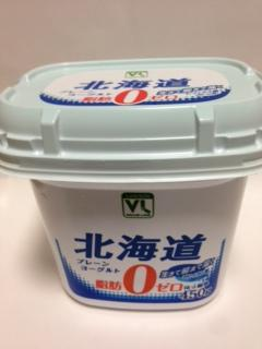 北海道プレーンヨーグルト脂肪0カロリー