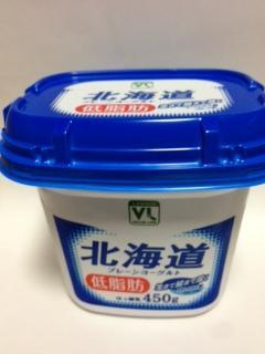 北海道プレーンヨーグルト低脂肪カロリー