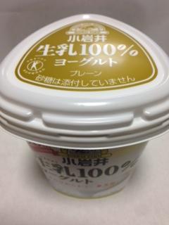 小岩井 生乳100%ヨーグルトカロリー
