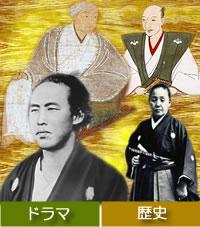 NHK大河ドラマ