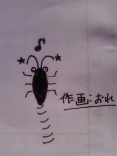 ゴキブリちゃんの絵
