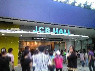 circle tour in JCB HALL・HOME MADE 家族