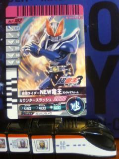 仮面ライダー、超電王トリロジーEPISODE BLUE 2