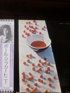 McCartney /ポール.マッカートニー
