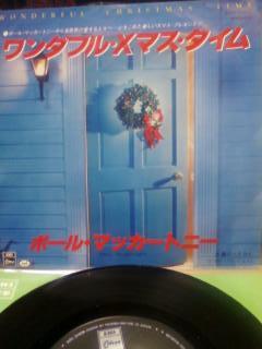 ポール.マッカートニー WONDERFUL CHRISTMAS TIME/ワンダフル.Xマス.タイム