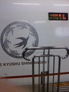 新幹線 つばめ エンブレム