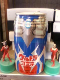 ウルトラコーラのZERO BODY 缶