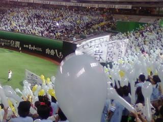 野球 ジェット風船