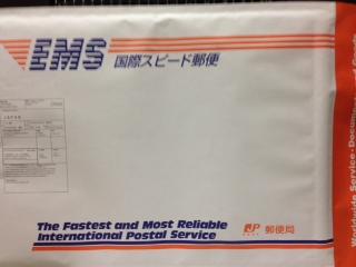 EMSプチプチ付き封筒