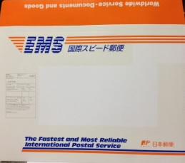EMS 封筒パック