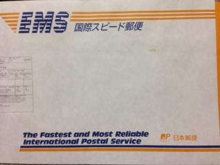 EMS封筒M