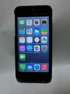 iphone5 ios7にアップデート