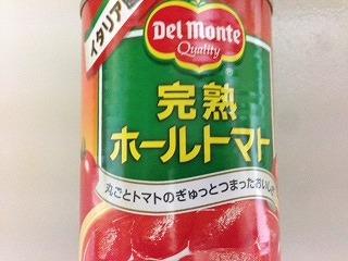 豆 スープ レシピ3 ホールトマト