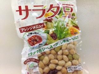 豆 スープ レシピ4 大豆、青大豆、ひよこ豆、赤いんげん豆