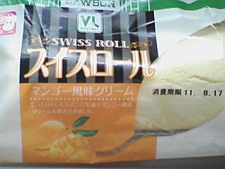 スイスロール マンゴー風味クリーム
