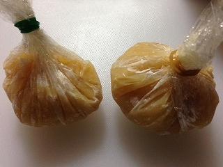 永谷園 松茸のお吸い物レシピ3