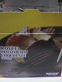 ROYCEポテトチップチョコレート