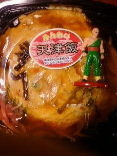 天津飯 お弁当