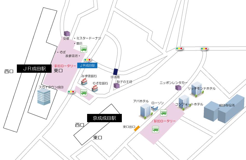 成田駅周辺地図・成田タウンマップ