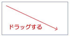 イラストレーターCC 長方形を描く