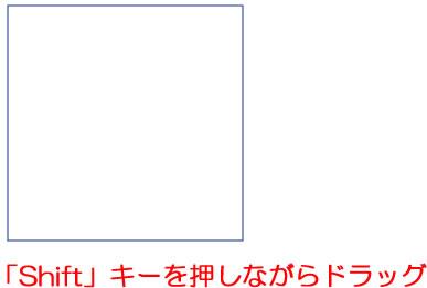 イラストレーターCC 正方形のつくり方