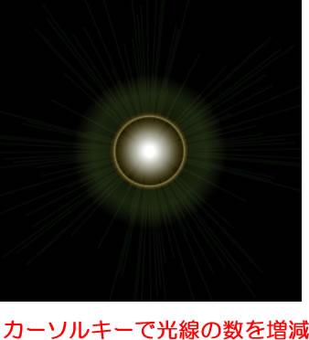 イラストレーターCC「フレアツール」光線の数を増減