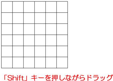 イラストレーターCC 長方形グリッドツール 「Shift」を押すと正方形