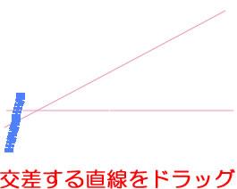 イラストレーターCC「連結ツール」交差する直線をドラッグ