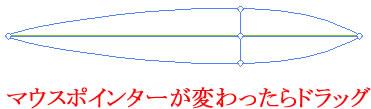 イラストレーターCC「線幅ツール」マウスポインター
