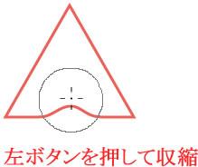 イラストレーターCC「収縮ツール」でパスを収縮
