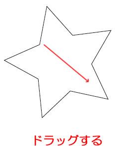 イラストレーターCC「スターツール」で星を作成