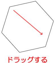 イラストレーターCC 正多角形を作成