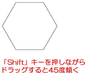 イラストレーターCC 正多角形の角度を45度