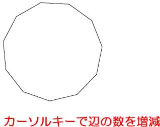 「多角形ツール」変の数を増やして変形させる