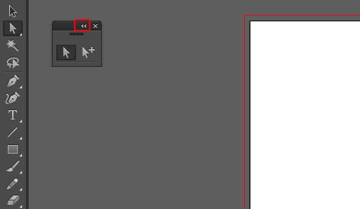 イラストレーター 切り離したツールを一列に表示