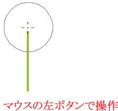 イラストレーターCC「うねりツール」で変形させる方法